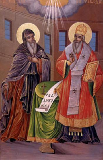 Икона Св. Кирил и Св. Методий